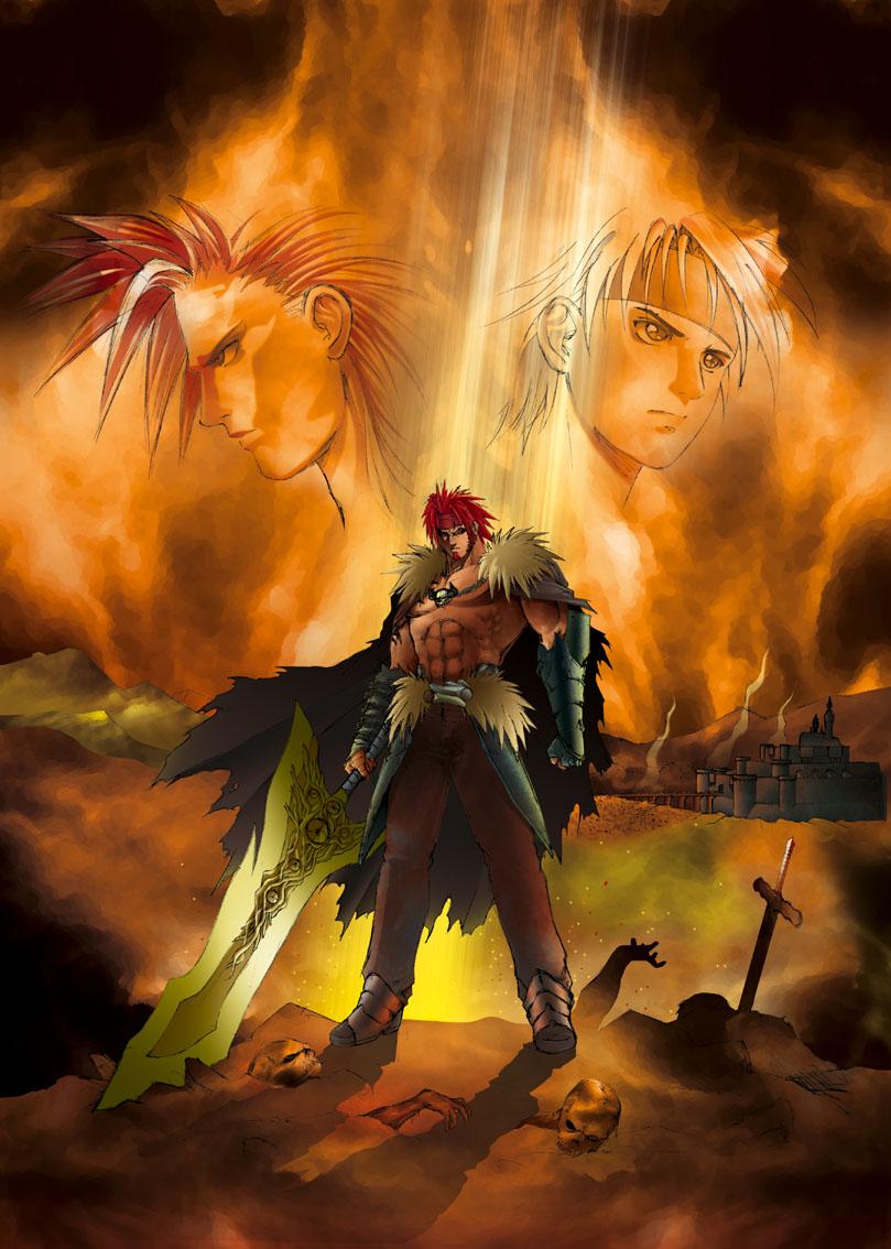 Le manga Holy Wars (collection Shogun des Humanos).