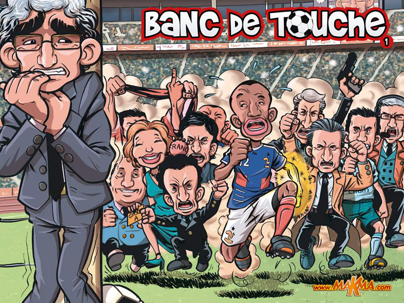 Fond d'écran Banc de Touche © Edmond Tourriol, Daniel Fernandes, Albert Carreres.