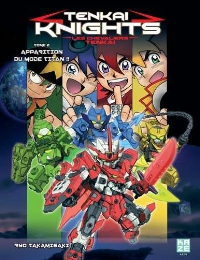Offrez Tenkai Knights pour Noël !