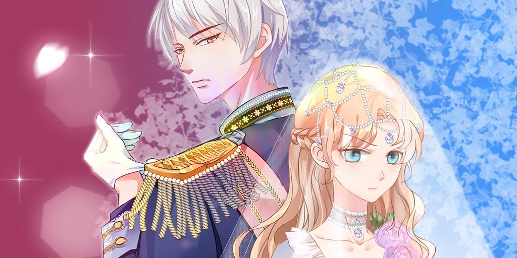 L'Épouse de Duc Sans-cœur